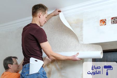 تركيب ورق جدران, تركيب ورق جدران الكويت, ورق جدران الكويت, تركيب ورق حائط
