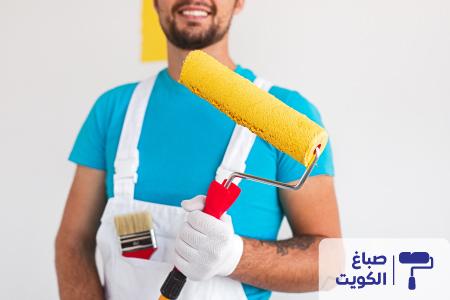 صباغ رخيص بالكويت, صباغ الكويت رخيص, رقم صباغ رخيص بالكويت, صباغ رخيص في الكويت