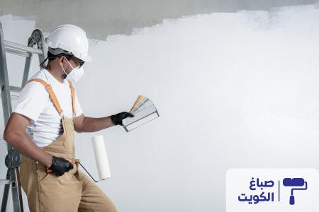 صباغ في الجهراء, صباغ الجهراء شاطر, صباغ الجهراء رخيص, صباغ محافظة الجهراء